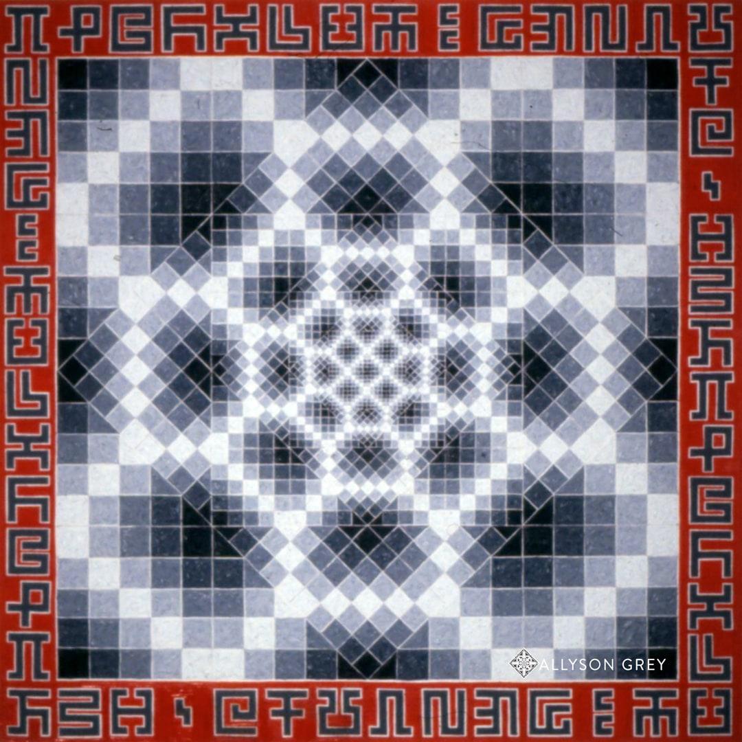 Mandala with Secret Writing Border